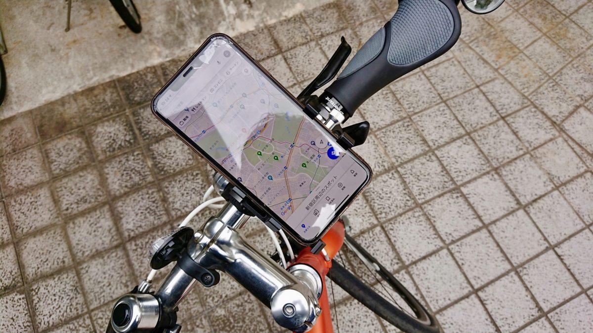 自転車に取り付けたスマホホルダー